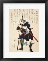 Framed Samurai Standing with Sword