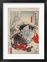 Framed Samurai in Battle