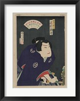Framed Kunichika Samurai