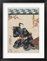 Framed Almond Blossom Samurai