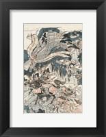 Framed Samurai Battle II