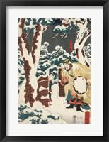 Samurai Triptych (Center) Framed Print