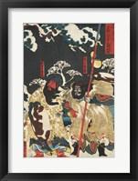 Samurai Triptych (Right) Framed Print