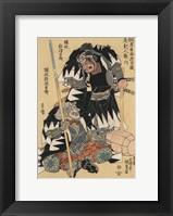 Framed Samurai Warriors