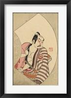 Framed Samurai Fan