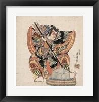 Framed Samurai Sharpening His Weapon