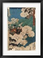 Framed Samurai Landscape