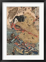 Framed Kinhyoshi yorin, Hero of the Suikoden