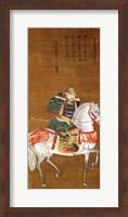 Framed Masuda Motoyoshi