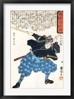 Framed Musashi Miyamoto with two Bokken (wooden quarterstaves)