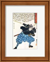Framed Musashi Miyamoto with two Bokken (wooden quarterstaves)