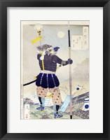 Framed Samurai General