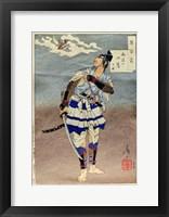 Framed Samurai Guru Tokimune