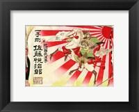 Framed Samurai Sun