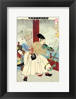 Framed Yoshitoshi Fujiwara no Hidesato