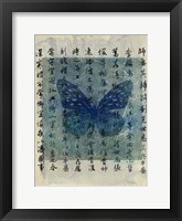 Framed Butterfly Calligraphy II