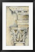 Framed Cornice Rendering II