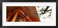 Framed Low angle view of a shrine, Heian Jingu Shrine, Kyoto, Kyoto Prefecture, Kinki Region, Honshu, Japan