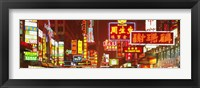 Framed Downtown Hong Kong at Night, China