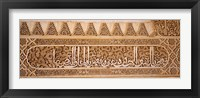 Framed Close-up of carvings of Arabic script in a palace, Court Of Lions, Alhambra, Granada, Andalusia, Spain