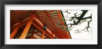 Framed Low angle view of a shrine, Heian Jingu Shrine, Kyoto, Kyoto Prefecture, Kinki Region, Honshu, Japan