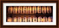 Framed Paper lanterns lit up in a row, Kodai-ji, Higashiyama Ward, Kyoto City, Kyoto Prefecture, Honshu, Kinki Region, Japan