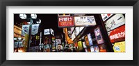 Framed Commercial signboards lit up at night in a market, Shinjuku Ward, Tokyo Prefecture, Kanto Region, Japan