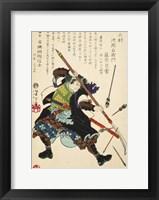 Framed Samurai Blocking Bow and Arrows