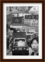 Framed Traffic on Queen's Road Central, Central District, Hong Kong Island, Hong Kong