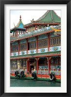 Framed Hong Kong, Aberdeen Fishing Village restaurant