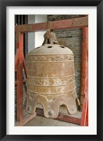 Framed Bell, Ancient Architecture, Pingyao, Shanxi, China