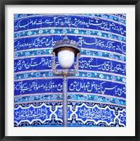 Framed Afghanistan, Heart, Street lamp, Friday Mosque