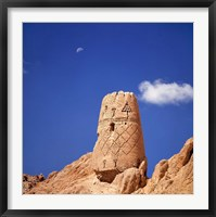 Framed Afghanistan, Bamian Valley, City of Noise watchtower
