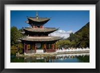 Framed Marble Bridge to Pagoda, Yunnan, China
