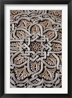 Framed Morocco, Mahakma Law Courts, Islamic patterns