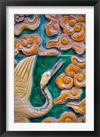 Framed Tile mural of swans and clouds in Forbidden City, Beijing, China