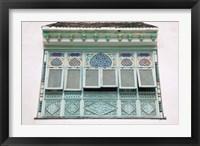 Framed Tunisia, Mahdia, window, moorish architecture