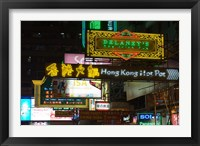 Framed Tsim Sha Tsui district, Kowloon, Hong Kong, China.