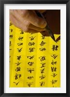 Framed Man doing Calligraphy, Jianchuan County, Yunnan Province, China