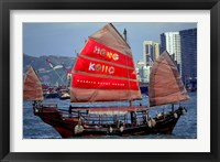 Framed Duk Ling Junk Boat Sails in Victoria Harbor, Hong Kong, China