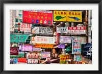 Framed Neon Signs, Hong Kong, China