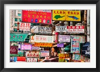 Framed Neon Signs, Hong Kong, China