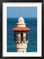 Framed Israel, Jaffa, Al-Bahr Mosque minaret