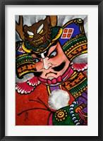 Framed Samurai, Warrior Folk Art, Takamatsu, Shikoku, Japan