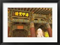 Framed Haeinsa Temple Complex, Gayasan National Park, South Korea