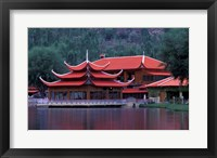 Framed Pakistan, Skardu Region. Shangri La Lodge