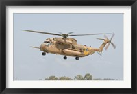 Framed Sikorsky CH-53 Yasur of the Israeli Air Force