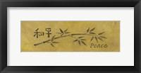 Peace Bamboo Small Framed Print