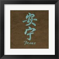 Framed Peace in Aqua