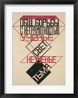 Framed Poster Design For The Struggle Against Illiteracy, 1924